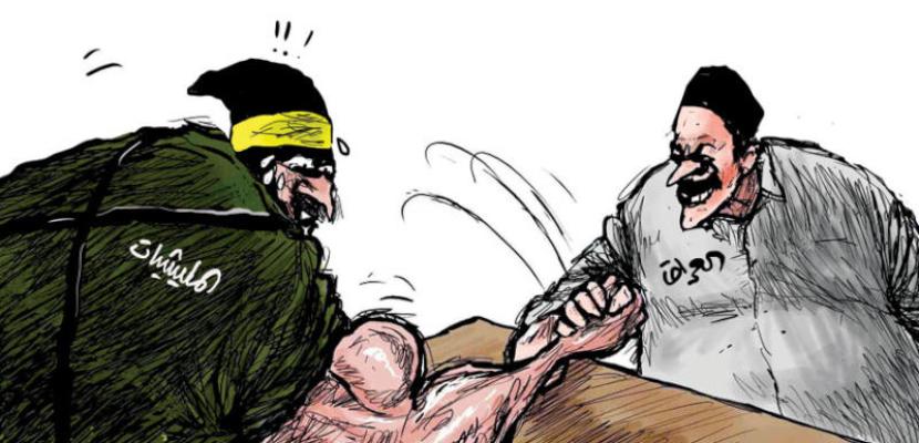 العراق يهزم الميليشيات رغم قوتها الظاهرية
