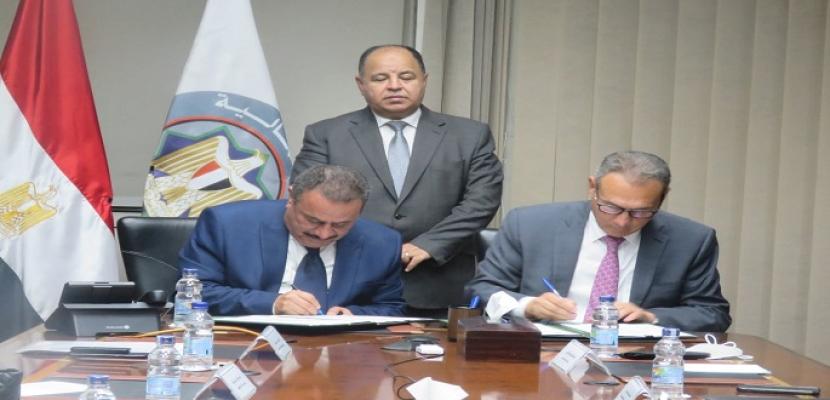 بالصور..  معيط يشهد توقيع بروتوكول تعاون بين مصلحة الضرائب واتحاد بنوك مصر