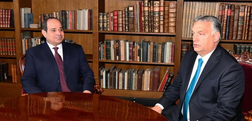 بالصور .. الرئيس السيسي يبحث مع رئيس الوزراء المجري تعزيز العلاقات الثنائية والقضايا الدولية ذات الاهتمام المشترك