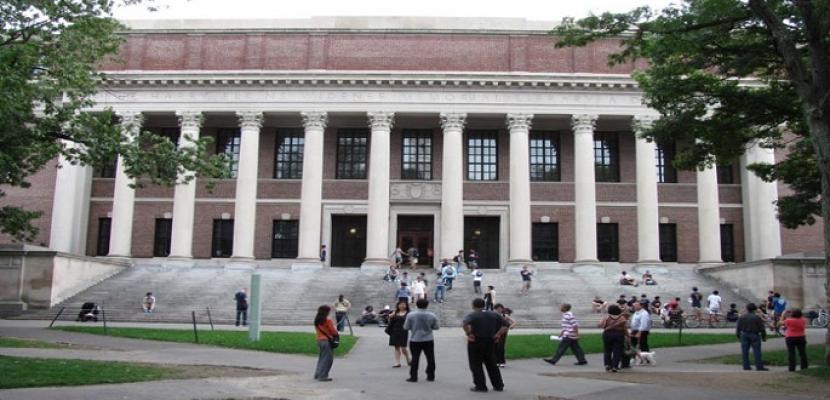 جامعة هارفارد الأغنى في العالم بـ53.2 مليار دولار