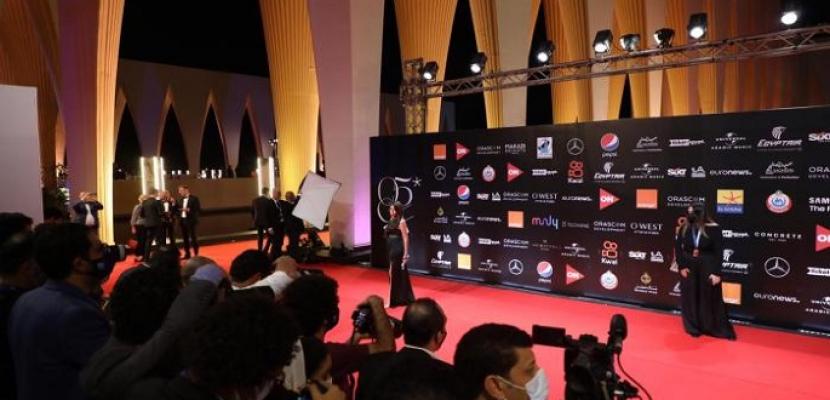 انطلاق فعاليات الدورة الخامسة من مهرجان الجونة السينمائي