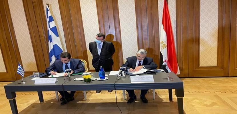 بالصور .. توقيع مذكرة تفاهم للربط الكهربائي الثنائي بين مصر واليونان