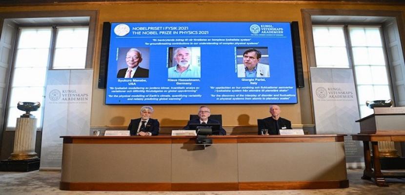 أمريكي وألماني وإيطالي يفوزون بجائزة نوبل للفيزياء