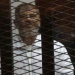 محاكمة الرئيس الأسبق محمد مرسي