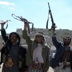 قوات الحوثيين