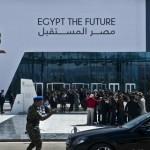 مؤتمر دعم وتنمية الاقتصاد المصري (مصر المستقبل)