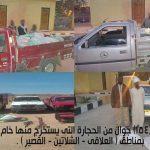 قوات حرس الحدود تواصل جهودها فى توجيه ضرباتها القاصمة للعناصر الإجرامية والمهربين