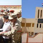 القوات المسلحة تفتتح مدرسة للتعليم الثانوى ووحدة إجتماعية بمدينة رأس سدر