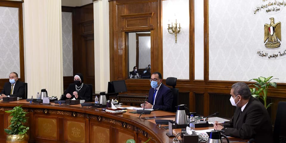 رئيس الوزراء يتابع تنفيذ التكليفات الرئاسية بالالتزام بالمعايير الأوروبية في السلع والمنتجات المستوردة